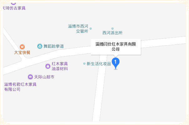 雷竞技newbee赞助商雷竞技官网